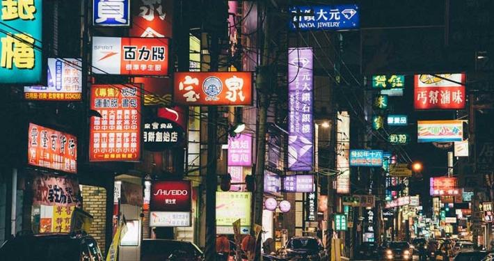 Vingerafdrukken visum voor China